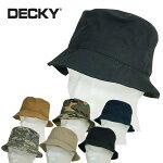 decky-5301pl-hat-6