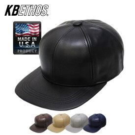 メンズ レディース キャップKB ETHOS ケービーエトス100% Leather Cap - Made in USAレザーベースボールキャップ メイドインUSABLACK(ブラック) KHAKI(カーキ) BROWN(ブラウン) NAVY(ネイビー)男女兼用 帽子 革 茶 黒 紺