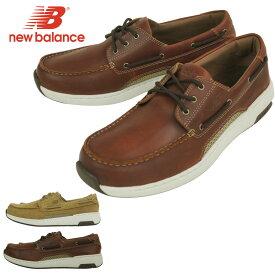 NEW BALANCE ニューバランスMD1200TN【箱なし】CAMEL(キャメル) BROWN(ブラウン)メンズ 靴 スニーカー デッキシューズ 茶 ベージュ ドライビングシューズ