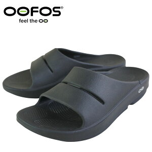 OOFOS ウーフォス男女兼用 サンダルOOAHH UNISEXウーアー シャワーサンダルBLACK(ブラック)メンズ レディース リカバリー スポーツ ビーチ アウトドア 黒