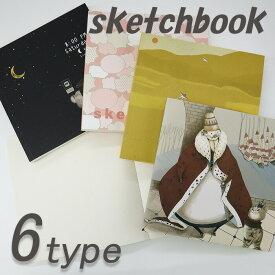 スケッチブック かわいい お絵描き帳 色鉛筆 スケッチ 水彩画 猫 20K 女の子 男の子 母の日 父の日 誕生日プレゼント