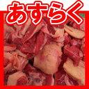 SALE【35%OFF】牛スジ 500g入り(牛のすじ肉)おでんや牛すじカレー・すじ煮込料理に!【あす楽対応】【YDKG-tk】【あすらく対象をご確認下さい】
