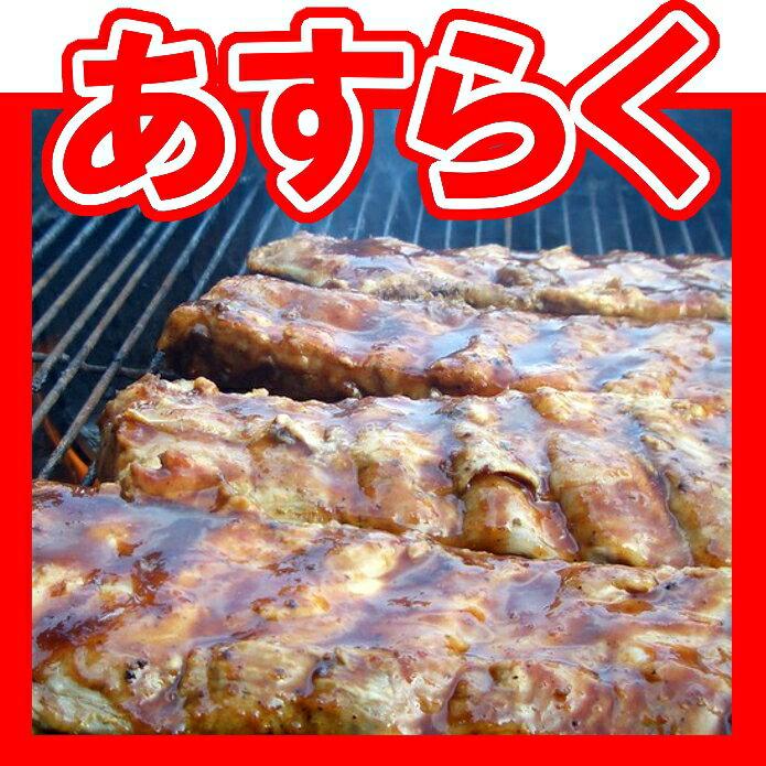 (新価格・新サイズ)豚スペアリブ(ベービーバックリブ)1kg前後 豚肉 ブロック 2ラック入り☆バーベキュー肉の材料に (直輸入品)-P101