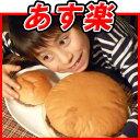 びっくり ハンバーガー パウンダー バーガー