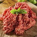 100%豚ミンチ 使用部位にこだわった贅沢豚ひき肉/赤身率約80% 業務用500g - P106