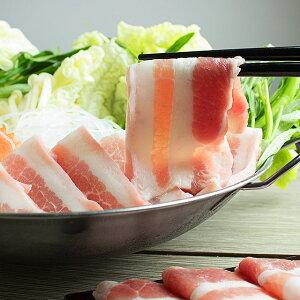 豚バラ肉 2.5mm厚 スライス 500g たっぷり大容量!/業務用/生姜焼き/鍋/豚キムチなどの具材に♪ -P311