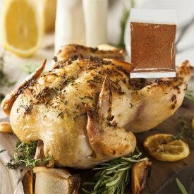 ローストチキン用 丸鶏 1.2kgサイズ+チキンスパイス20gセット グリラー 調理セット-SET901