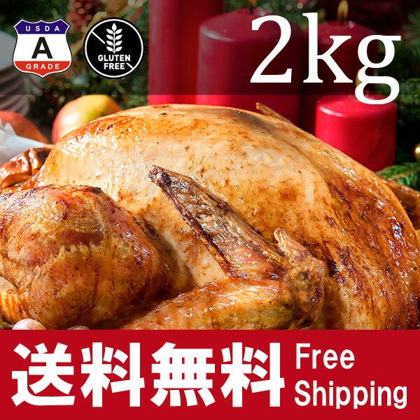 ベイビーターキー(小さなサイズの七面鳥)約2kg (冷凍・生)/ 2〜4人前 アメリカ産(スモークターキー/七面鳥/丸鳥)