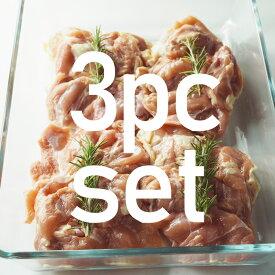 (送料無料)【国産銘柄鶏】錦爽鶏の骨なしモモ肉 (きんそうどり) 1kg × 3パックセット -SET333