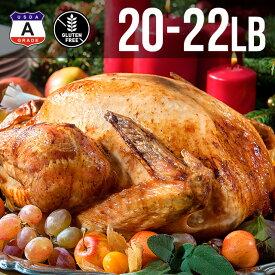 アメリカ産 七面鳥 ターキー 丸 20-22ポンド 9kg 約20-22人用 - T019