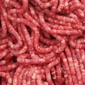 ラム肉 ミンチ 500g (仔羊の挽肉)羊肉 ラム肉ハンバーグ ラム肉タコライス等に!エスニック料理が楽しめます ジューシーに出来上がり!_ L006