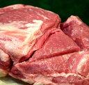 ラム(仔羊・羊肉)肩肉 ブロック(ラムショルダー丸々★ラム肉かたまり) ジンギスカン鍋やステーキ肉にも最適!ラ…