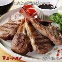 ラム肉 【送料無料】ニュージーランド産 ラムチョップ 5本 × 5pcセット (計25本) WAKANUIスプリングラム 子羊/仔羊 …
