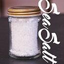 イタリア産シチリアの海塩(グロッソ粗粒タイプ)