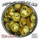 ハラペーニョスライス 青唐辛子の酢漬け 缶詰 -DR040