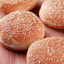 (お盆も営業中)ハンバーガー用パン 冷凍バンズ 4個 -PI011