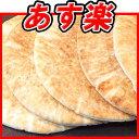 ピタパン(冷凍パン)7インチサイズ 10枚入り☆手作りピタサンドに♪【あす楽対応】【あすらく対象をご確認下さい】