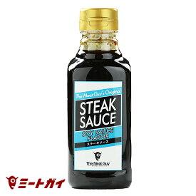 ミートガイ オリジナル ステーキソース(焼き肉のタレ)-SP319