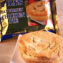 ミートパイ チキンパイ【オーストラリアVili's】/鶏肉と野菜のパイ包み/Vili's Gourmet Meat Pie≪雑誌掲載商品≫ (直輸入品)