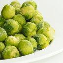 芽キャベツ 業務用500g(冷凍野菜)≪冷凍食品・業務用≫-PI024