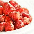 冷凍ストロベリー(冷凍いちご)【アメリカ産】【冷凍フルーツ】