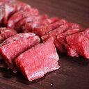 グラスフェッドビーフ 焼き肉スライス 200g/牧草牛/オージー 牛肉 焼肉スライス BBQ -B012