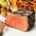 ステーキ肉 フィレミニヨン(牛ヒレステーキ)レディースサイズ グラスフェッドビーフ(牧草飼育牛肉・牧草肉・牛肉) -B1…