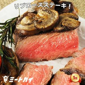 超厚切りリブアイステーキ/牛肉/リブロースステーキ/グラスフェッドビーフ/ビーフステーキ/オージービーフ 牧草牛 焼肉 BBQ-B109