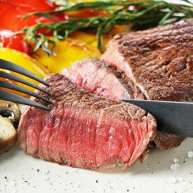 ステーキ肉 厚切りランプステーキ(牛ももステーキ) 250g グラスフェッドビーフ 牧草牛 赤身肉 オージービーフ -B111