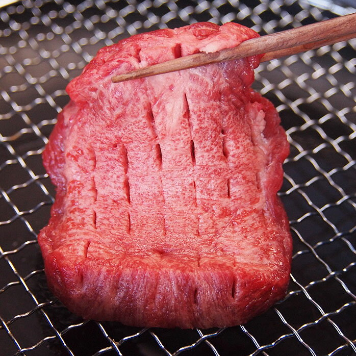 厚切り牛タンスライス 300g アメリカ産 焼肉やBBQに!塩タンにも 牛肉 -B127