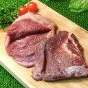 牛のほほ肉 ブロック 350g(ツラミ/牛ホホ肉/チークミート)牛肉-B120
