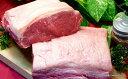 オーストラリア産サーロインブロック 約2kg 塊肉/ステーキ肉やローストビーフに!焼肉三昧☆バーベキュー肉に☆牛肉・赤身☆オージービーフ・冷蔵肉【YDKG-tk...