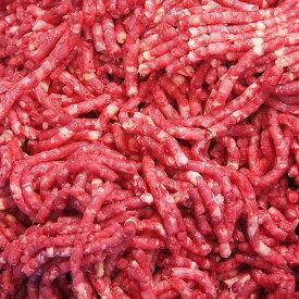 【MRB】プレミアムビーフミンチ 500gパック ひき肉(モーガン牧場ビーフ・アメリカンプレミアムビーフ)牛ミンチ-MRB113