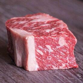 ステーキ肉 【MRB】超!厚切りサーロインステーキ250g メダリオンカット バーベキュー肉 肉厚・牛肉ステーキ(焼肉/焼き肉・BBQ)アメリカ産 US産ビーフステーキ(モーガン牧場ビーフ・アメリカンプレミアムビーフ)