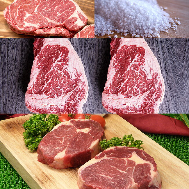 ステーキ肉 自宅でステーキバイキング!バーベキューの材料・肉!リブロース食べ比べセット 3種類6枚+海塩グロッソのおまけ付 牛肉ステーキ(焼肉 焼き肉) セット(バーベキュー BBQ)お中元・ギフト