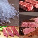 【送料無料】超厚切りリブロースステーキ300gサイズ×10枚(約3kg)肉厚ステーキ!!お得さ福袋級!グラスフェッドビーフ(牧草飼育牛肉・牧草肉)【YDKG-tk】【smtb-tk】