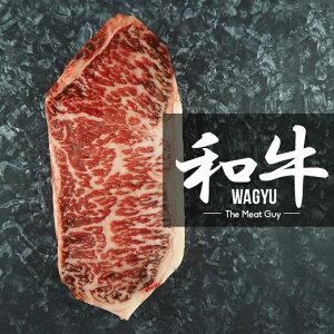 前沢牛 サーロインステーキ 国産和牛 250g -WGY102