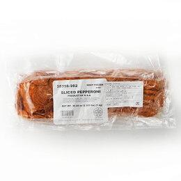 ポークペパロニスライス業務用サイズ1kg(ピザ用ペパロニ)-H020