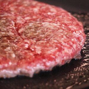 特大 グラスフェッドビーフパテ 450g【無添加】牛肉100%ビーフパティ 1ポンドサイズ! 牧草牛 オージー -B214