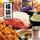 2020 福袋 (送料無料)ミートガイ オリジナル新春福袋 1万円 1/2-1/10まで販売決定!人気商品10点が詰まったお得な…