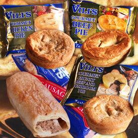 ミートパイ おためし4種類セット(チキンパイ、ビーフパイ、B&Mパイ)、ソーセージロール/パイ包み/Vili's Gourmet Meat Pie≪雑誌掲載商品≫お得さ福袋級!-PI008