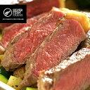 (期間限定!40%OFF)ステーキ肉 ステーキ ニュージーランド産 ビーフサーロインステーキ 270g グラスフェッドビーフ …