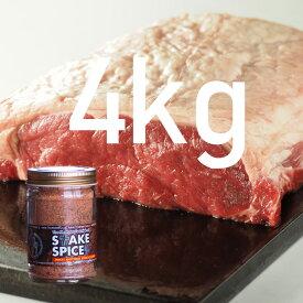 【送料無料】グラスフェッドビーフ サーロインステーキブロック肉 4kg(2kg×2)+ステーキスパイス 120g セット -SET012