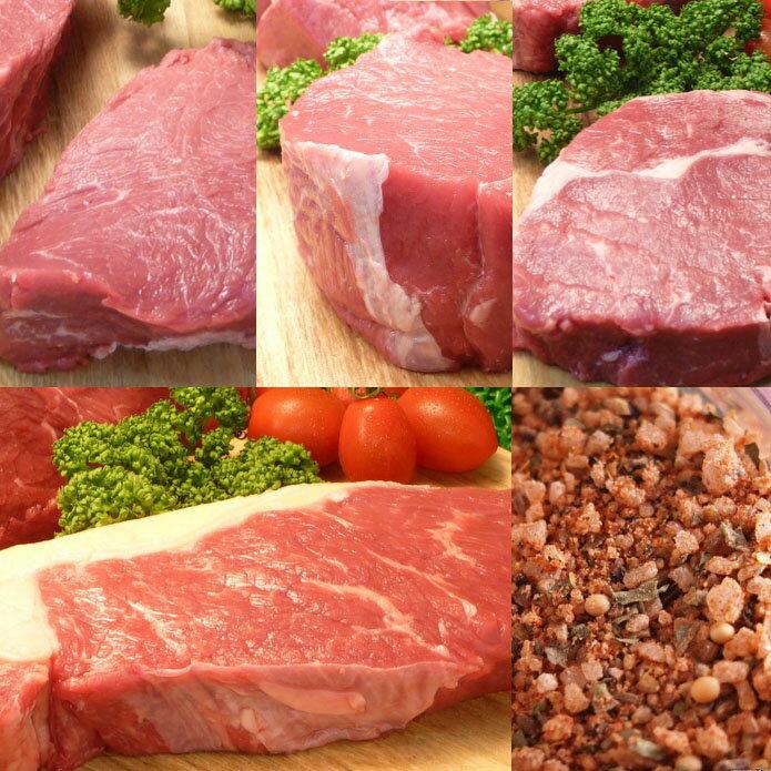 ステーキ肉 4種類8枚ステーキお試しセット!(スパイスのおまけ付きのおためし価格)牛肉ステーキ!!お得さ福袋級! -SET104