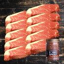 【送料無料】【あす楽】ステーキ肉超厚切りサーロインステーキ270gサイズ×10枚(約2.7kg)+ステーキスパイス120g肉厚ステーキ肉!お得さ福袋級!)-SET109