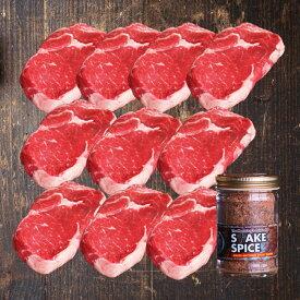 【送料無料】ステーキ肉 超厚切りリブロースステーキ270gサイズ×10枚(約2.7kg)+ステーキスパイス120g 肉厚ステーキ!!牛肉☆オージービーフ★お得さ福袋級!-SET110