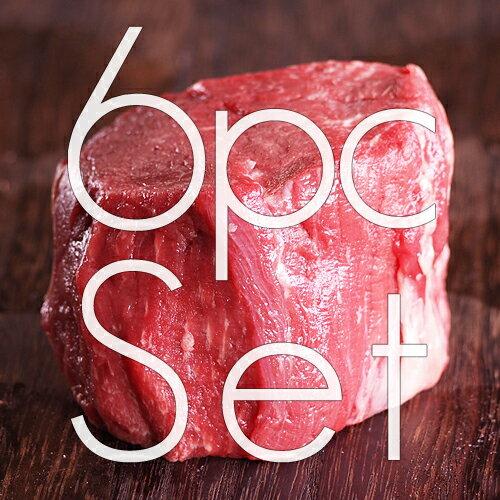 ステーキ肉 牛ヒレステーキ6枚セット1枚180g小分け 合計約1kg-SET112