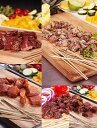 竹串付き味付け生肉キューブ5種お得セット (20% OFF)