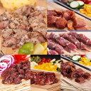 【送料無料】竹串付き味付け生肉キューブ6種お得セット/バーベキューセット 肉 BBQ食材 アウトドア キャンプ -SET…