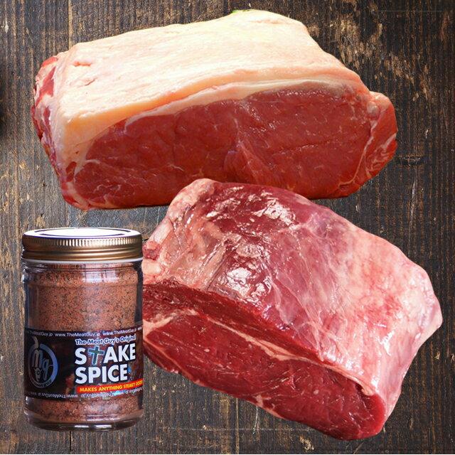 ステーキ肉 オージービーフブロック ギフトセット サーロイン1kg+リブロース800g+ステーキスパイス120g